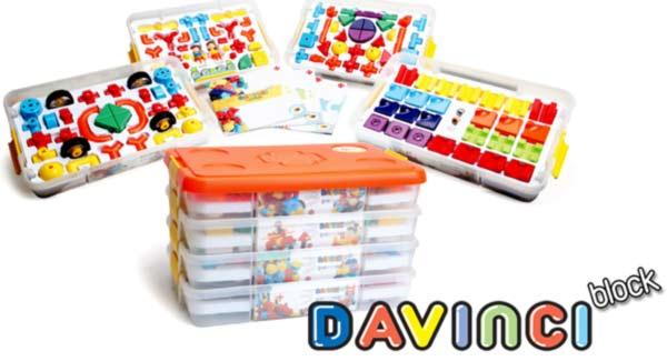 DAVINCI benefits & testimonials